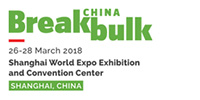 image: Breakbulk China