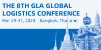 image: GLA Global Logistics Conference