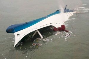 image: Sewol South Korea Lee Joon-seok death sentence Nautilus ferry disaster Yoo Byung-eun