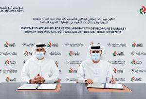 image: Abu Dhabi, Ports, Rafed, Vaccine, cold store, COVID-19, coronavirus, KIZAD,