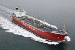 image: US shipping carrier magic pipe pollution Unix Line oil