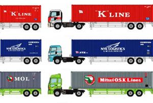 image: Japan container freight box line freight NYK MOL K joint venture RoRo dry bulk