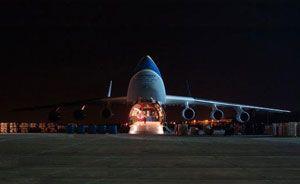 image: France Japan An-225 Antonov freight cargo tonnes