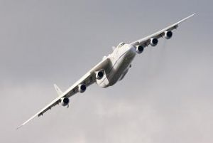 image: Antonov, An-225, Mriya, Frankfurt, Yerevan, Armenia, Germany, Air cargo, air freight, air transport, heavy lift, Guiness book of records