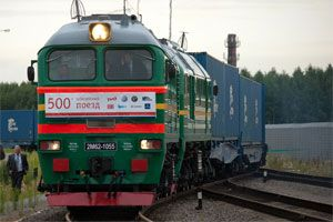 image: Russia rail freight container shipping South Korea intermodal