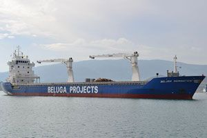 image: Somalia Germany heavy lift vessel project freight carrier ship pirate murder