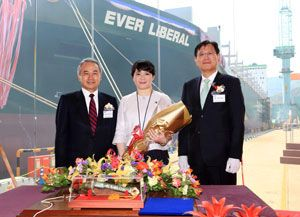 image: South Korea Evergreen container shipping line TEU Taiwan Ever Liberal containership
