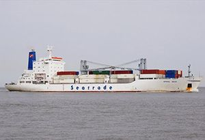 image: Netherlands Seatrade refrigerated cargo vessels for scrap Rotterdam District Court