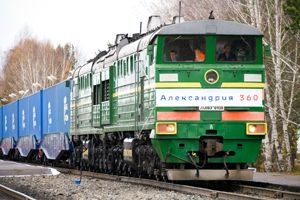 image: Russian railways rail freight cargo congress infrastructure
