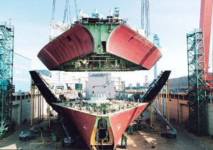 image: Brazil ship yard general freight container vessel tanker crane
