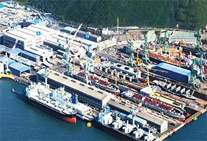 image: South Korea shipyards Hyundai vessel cargo shipbuilding