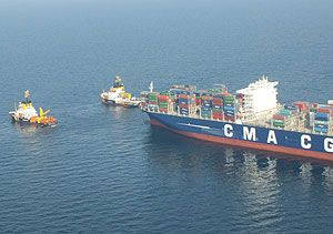 image: CMA CGM CCME container shipping line cargo vessel ultra large ship TEU