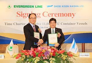 image: Taiwan Japan ultra large containership box line vessel container Evergreen marine shipbuilder
