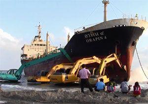 image: Angola Ghana Nigeria Indonesia piracy hijack product cargo oil tanker Orapin 4 Kerala
