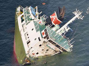 image: UK Japan freight vessel chemical tanker jury Swanland Shoku Maru
