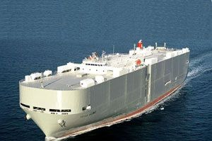 image: K Line Japan antitrust cartel car carriers RoRo freight rate Fair Trade Commission (JFTC) fines