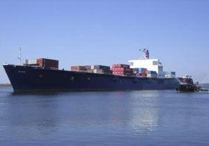 image: US RoRo LoLo cargo vessel black box El Faro Tote Maritime Hurricane Joaquin