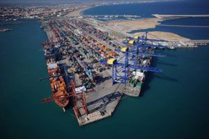 image: Mitsubishi Grup TCB Valencia Stevedoring container shipping terminal infrastructure port logistics Kamigumi