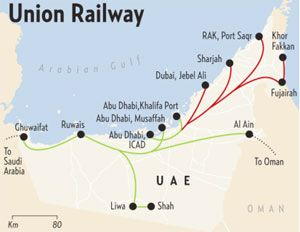 image: UAE rail freight export cargo