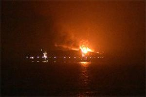 image: Maersk fire at sea container shipping line missing crew cargo hold TEU