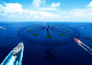 image: EU Europe vessels shipping eco-friendly ship Carlos Moedas LeaderSHIP 2020 Horizon