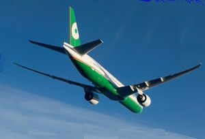 image: US air freight antitrust cartel scandal carriers EVA airways 06-MD-1775 (JG) (VVP) cargo