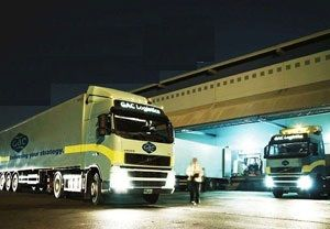 image: GAC Netherlands air freight forwarding logistics airport general cargo