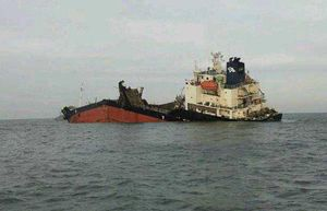 image: South Korea explosion Doora 3 freight vessel cargo ship