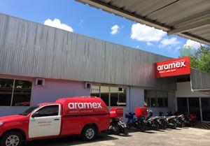 image: UAE Dubai express freight forwarding Thailand logistics joint venture Aramex