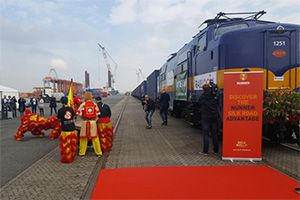 image: Netherlands China logistics terminal Amsterdam rail freight multimodal export