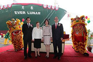 image: Taiwan container ship TEU vessel Evergreen newbuild