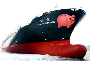 image: Asia worldwide container shipping alliance insolvency bankruptcy box line ship