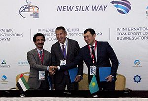 image: Kazakhstan DP World port freight logistics cargo Dubai multimodal transport