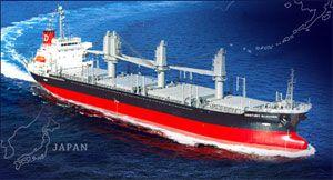 image: Dowa Japan ITF shipping bulk cargo freight