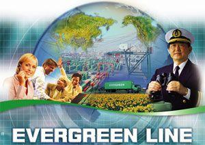 image: Shipping container fleet box Chang Jung-fa Evergreen Eva Air vessels fleet carrier