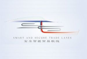 image: SSTL Europe China Supply Chain Security Smart and Secure Trade Lanes