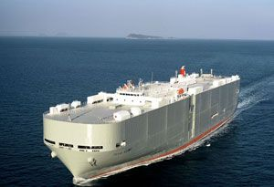 image: Japan K shipping line container RoRo freight cargo car carrier cartel anti-trust