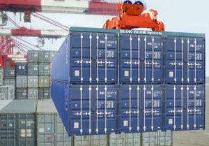 image: China freight container handling system Qidong Singamas Offshore Equipment Shanghai BLOK BEAM