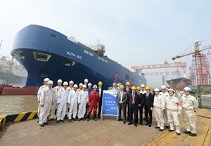 image: Japan Swedish Belgium PCTC LNG car carrier ship vessel dual fuel