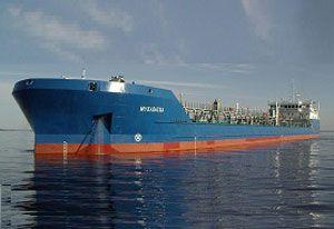 image: Syria Russia jet fuel tanker sanctions