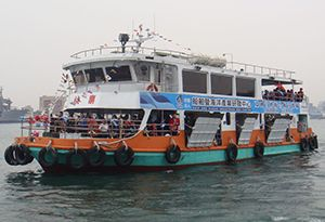 image: Finland Taiwan freight passenger electric hybrid ferry