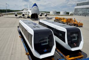 image: China, Germany, Maglev, train, airfreight, Antonov, airlines, freight, cargo, silk road, block, Chengdu,