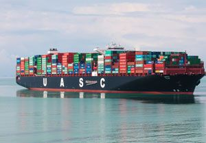 image: UASC anniversary TEU container shipping line port Gulftainer UAE
