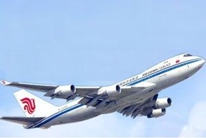image: US Air China cargo freight litigation carriers New York antitrust cartel