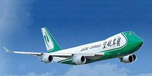 image: China air freight all cargo carrier project forwarding
