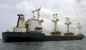 image: Freight, cargo, vessel, Mu San, North Korean, Indian, port, Yun Jong Sun, Kakinda, carrier