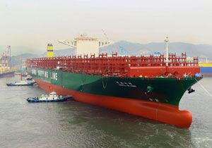image: Korea Hyundai CSCL China container shipping TEU box freight carrier Triple-E vessel Globe Maersk