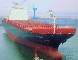 image: Transpacific shipping container TEU FEU box cargo