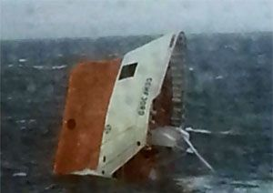 image: UK cargo vessel ocean freight H�egh Autoliners Osaka Brise Cemfjord sinking accident Bramble Bank
