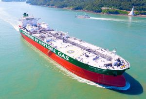 image: Norway, Korea, HHI, DNV GL, tanker, Aframax, bulk, shipping, shipyard,